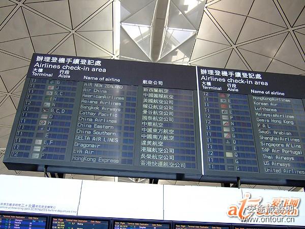香港国际机场最详尽说明